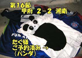 2005_16.jpg