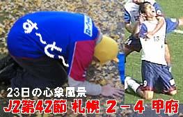 2005_42.JPG